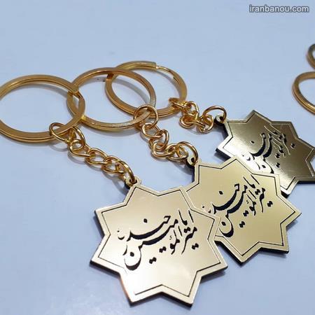 آموزش گیفت نمدی عید غدیر