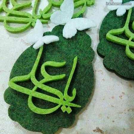 هدیه عید غدیر برای داماد