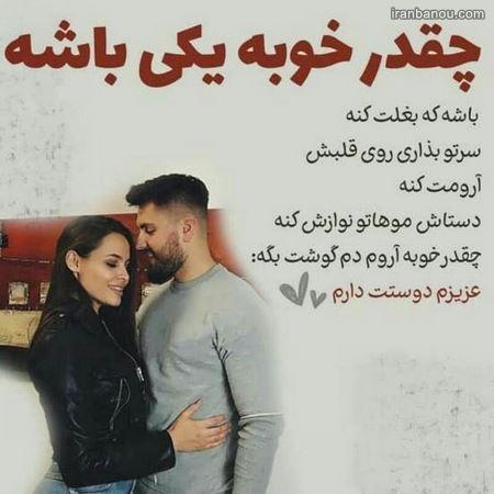 عکس عاشقانه متن دار غمگین