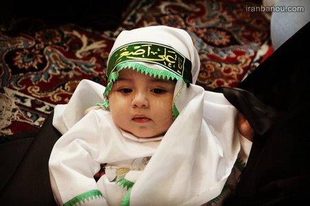 لباس مراسم شیرخوارگان حسینی