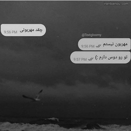 عکس عاشقانه شاد با متن