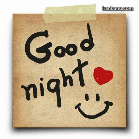 شب بخیر احساسی