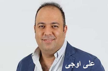 علی اوجی