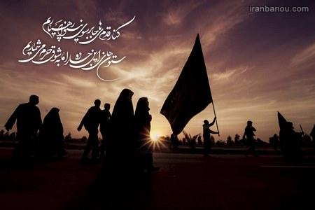 عکس نوشته اربعین حسینی تسلیت