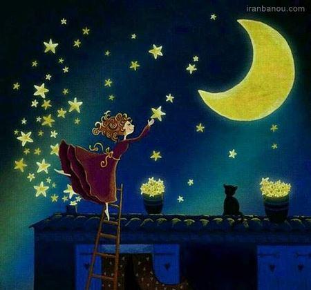 سلام شب بخیر تصویری