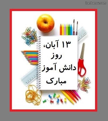 عکس پروفایل برای امتحانات