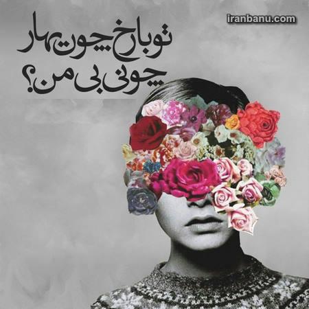 جملات زیبا و دلنشین جدید