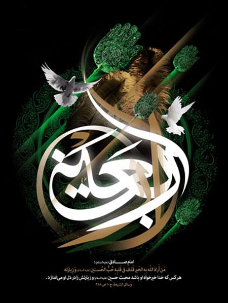 تصاویر روز اربعین حسینی,روز اربعین
