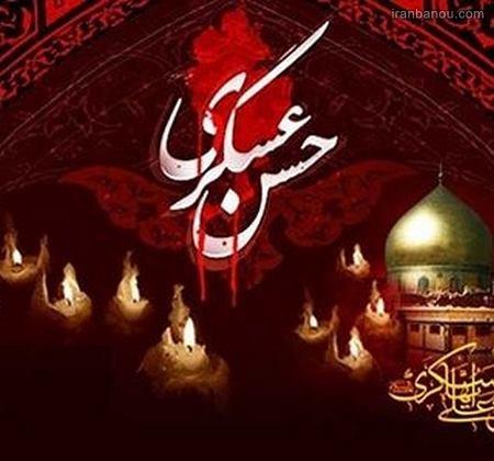اسم قاتل امام حسن عسکری