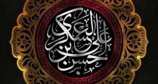 عکس پروفایل شهادت امام حسن عسگری 99 | اس ام اس شهادت امام حسن عسگری 99