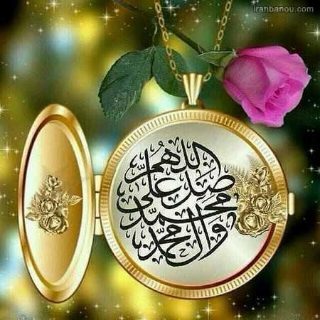 عکس نوشته حضرت محمد برای پروفایل