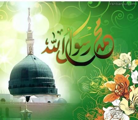 پیام تبریک ولادت حضرت محمد(ص) و امام صادق