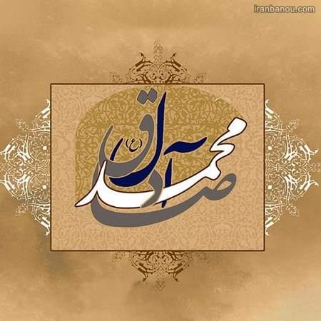 تولد حضرت محمد چه روزی است