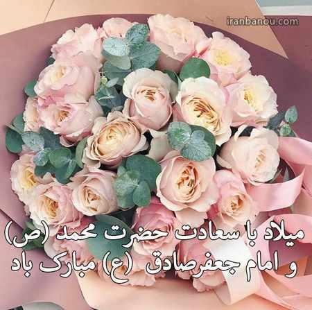 متن زیبا درباره حضرت محمد