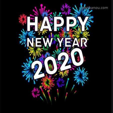 متن رسمی تبریک سال نو میلادی