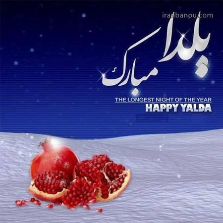 متن کوتاه در مورد شب یلدا