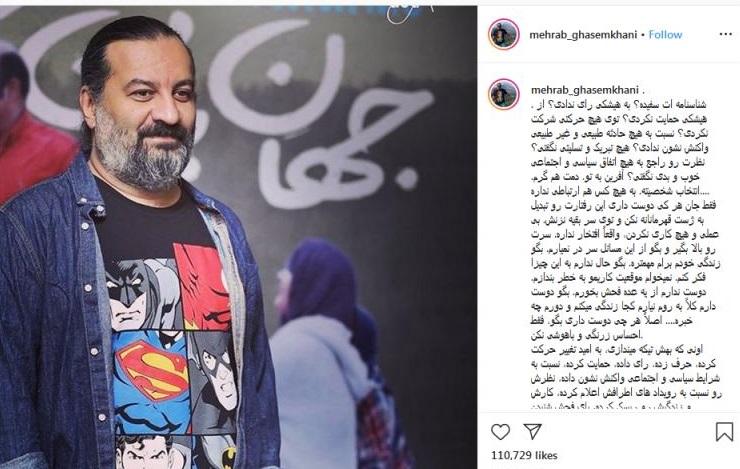 اخبار,اخبار فرهنگی,سیروان خسروی و مهراب قاسمخانی