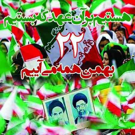 پرچم ایران عکس