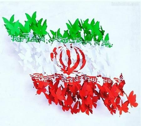 پیروزی انقلاب تبریک