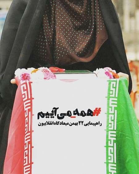 پیروزی انقلاب مبارک