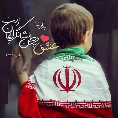 عکس راهپیمایی 22 بهمن