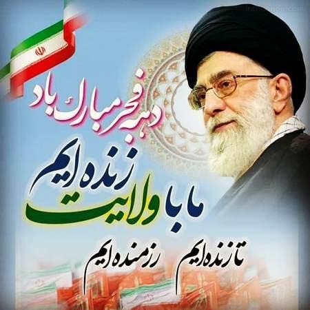 پروفایل پرچم ایران