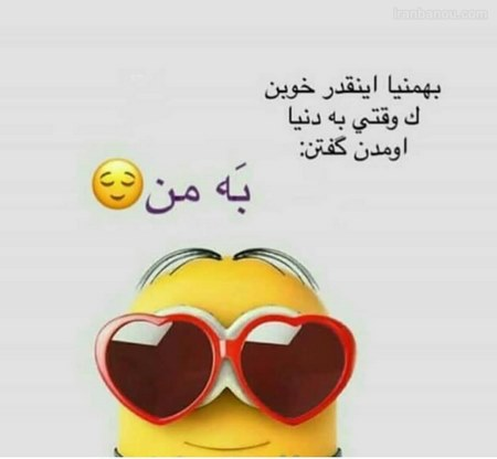 شعر عاشقانه بهمن ماه