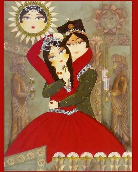 تبریک روز عشق به همسر