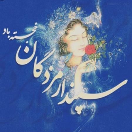 عکس روز عشق ایرانی