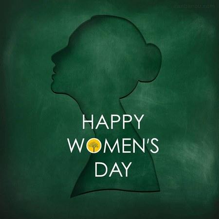 روز زن مبارک
