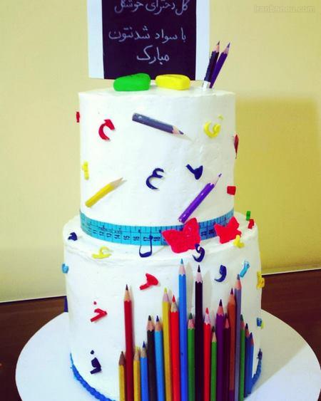 کیک حروف الفبا فارسی