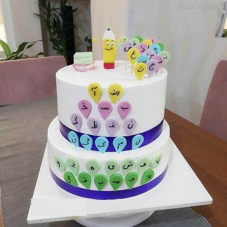 کیک جشن مدرسه