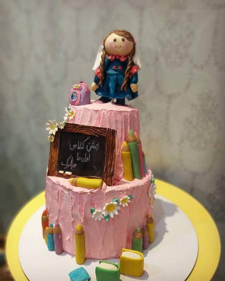 کیک جشن الفبای کلاس اول
