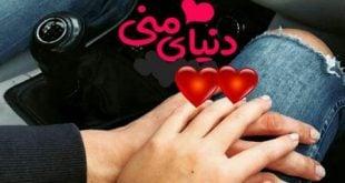 عشقولانه