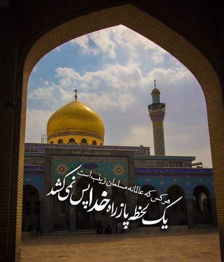 پروفایل تولد حضرت زینب س