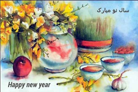 تبریک عید نوروز انگلیسی