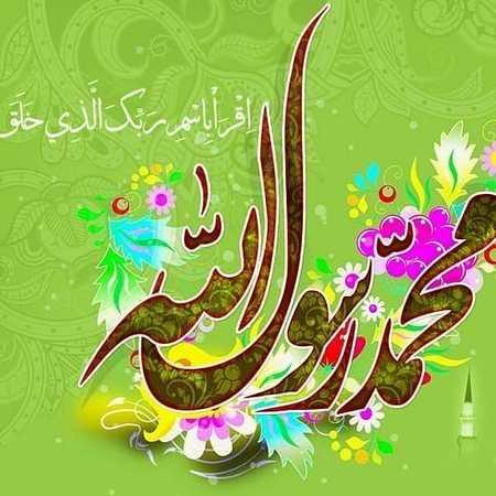 عکس پروفایل عید مبعث مبارک