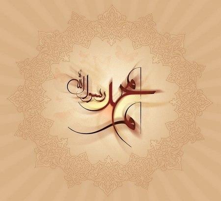 تبریک عید مبعث به عشقم
