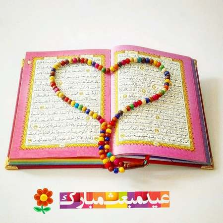 پروفایل حضرت محمد