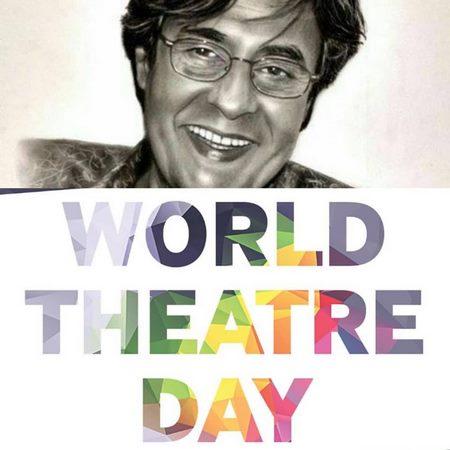 تاریخ روز تئاتر