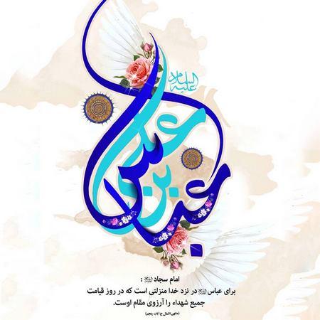 عکس حضرت ابوالفضل و امام حسین