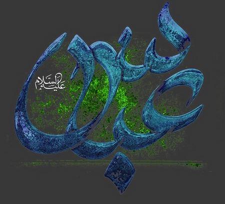عکس پروفایل حضرت عباس و امام حسین