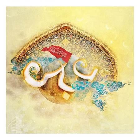 پروفایل حضرت عباس و امام حسین