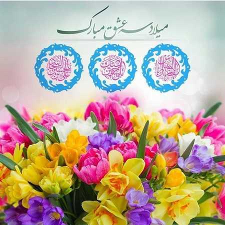عکس تبریک حلول ماه شعبان