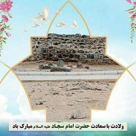 نقاشی امام سجاد در حال عبادت