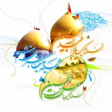 عکس نوشته تبریک اعیاد شعبانیه برای پروفایل
