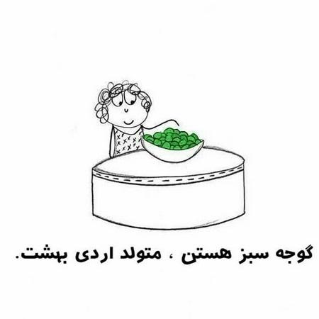 عکس پروفایل دختر اردیبهشتی