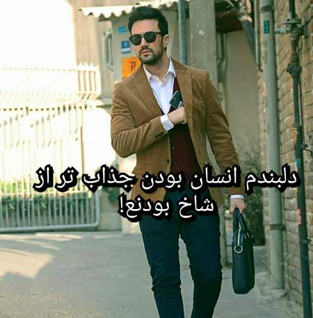 عکس پروفایل پسرانه خرداد
