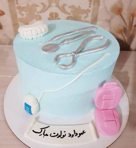 کیک تولد دندانپزشک