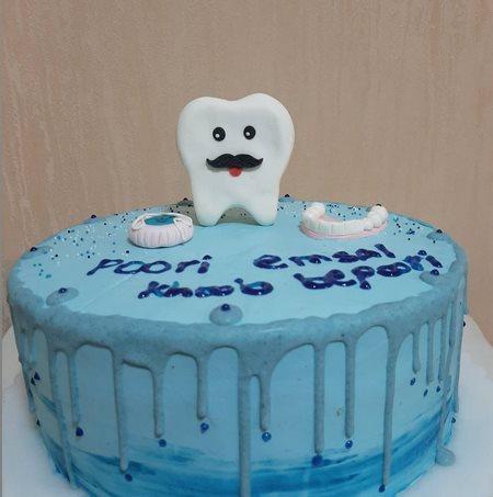عکس کیک روز دندانپزشک